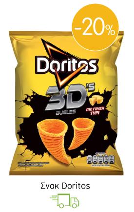 Σνακ Doritos