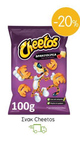 Σνακ Cheetos