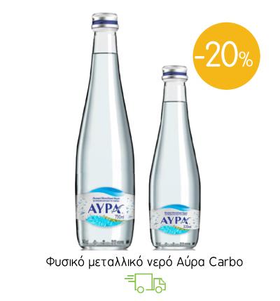 Νερό Αύρα Carbo
