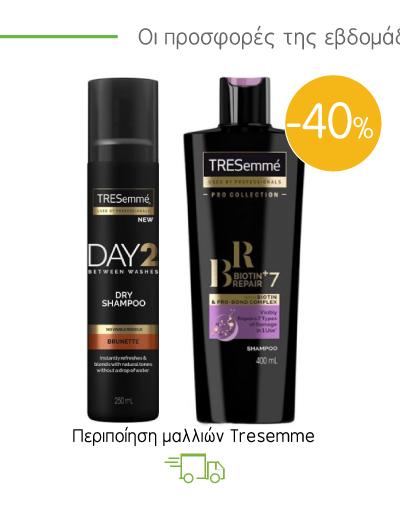 Περιποίηση μαλλιών TRESemme