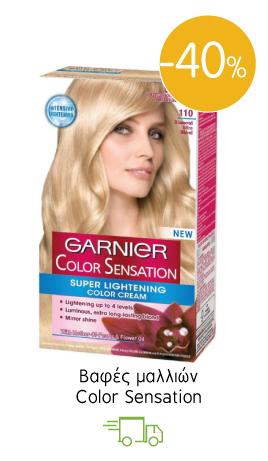 Βαφές μαλλιών Color Sensation