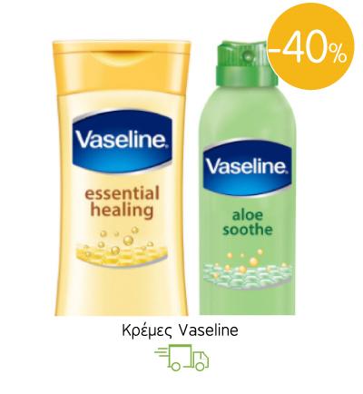 Κρέμες Vaseline
