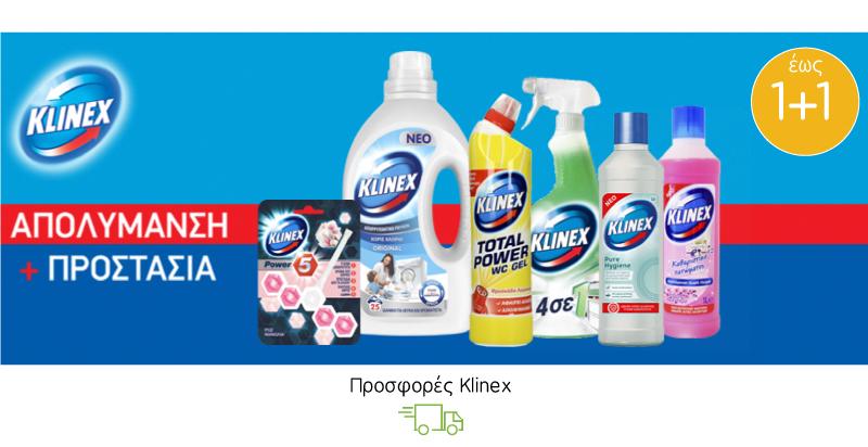 Kαθαριστικά Klinex