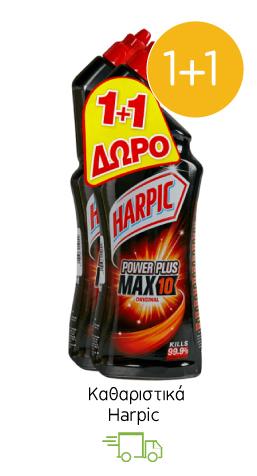 Καθαριστικά Harpic