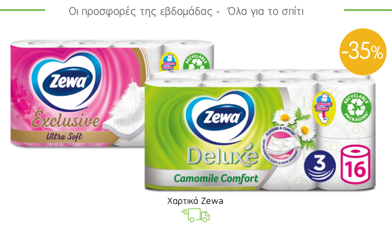 Χαρτικά Zewa