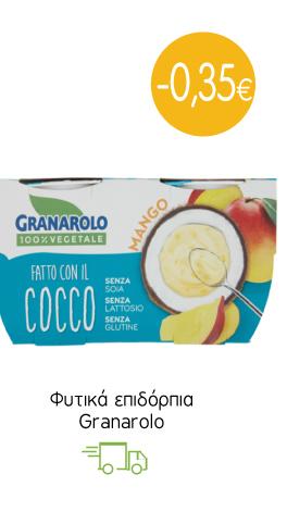 Φυτικά επιδόρπια Granarolo