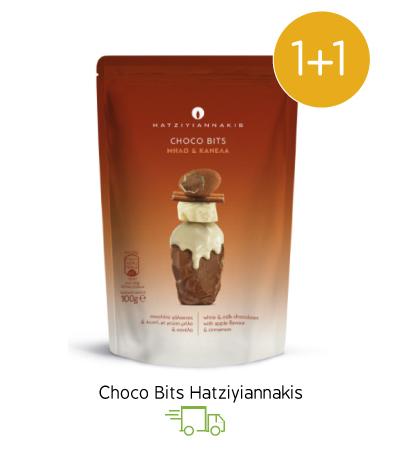 Choco Bits Hatziyiannakis