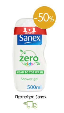 Περιποίηση Sanex