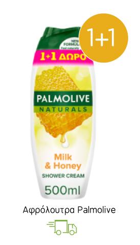 Αφρόλουτρα Palmolive