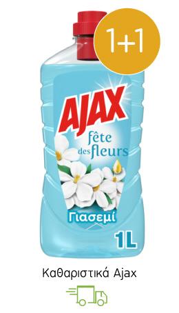 Καθαριστικά Ajax
