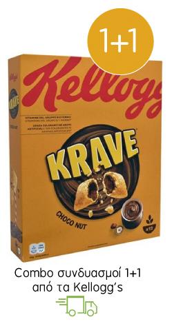 Δημητριακά Special K Kellogg's