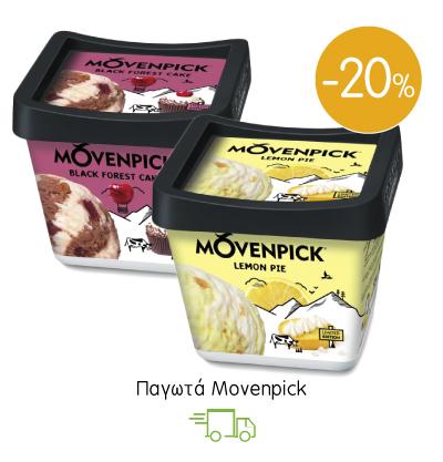 Παγωτά Movenpick