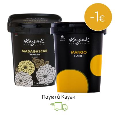 Παγωτά Kayak