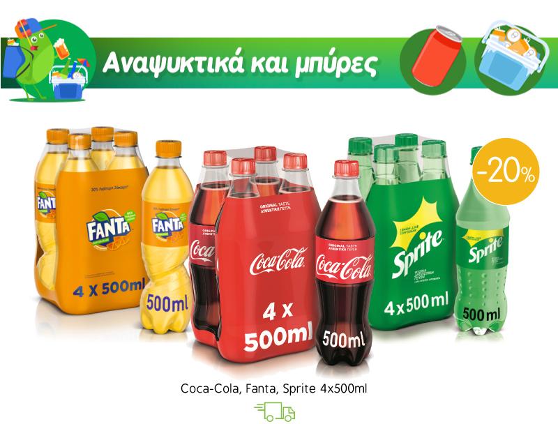 Coca-Cola, Fanta και Sprite