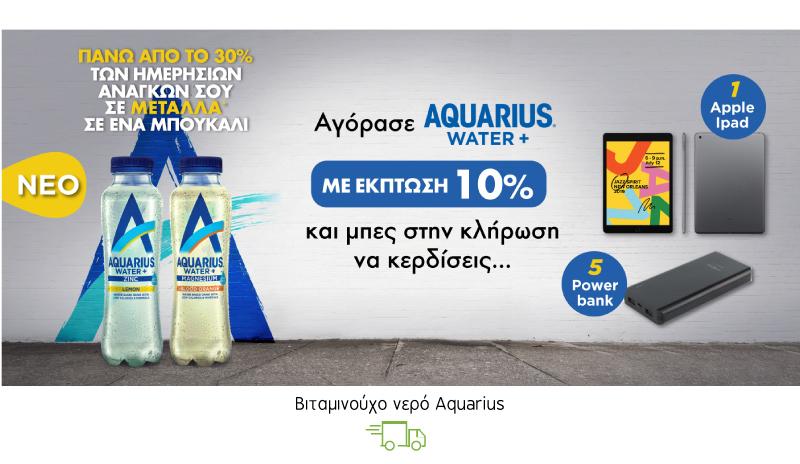 Contest aquarius