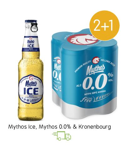 Mythos Ice, Mythos 0.0 & Kronenbourg