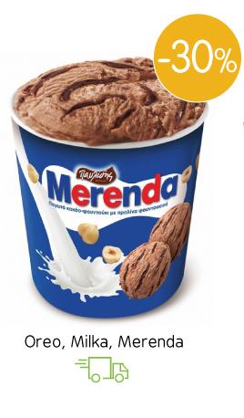 Παγωτά Oreo, Μilka, Merenda
