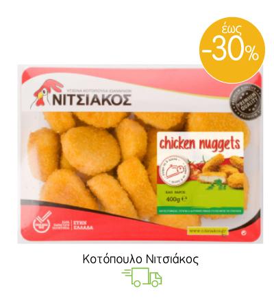 Κοτόπουλο Νιτσιάκος