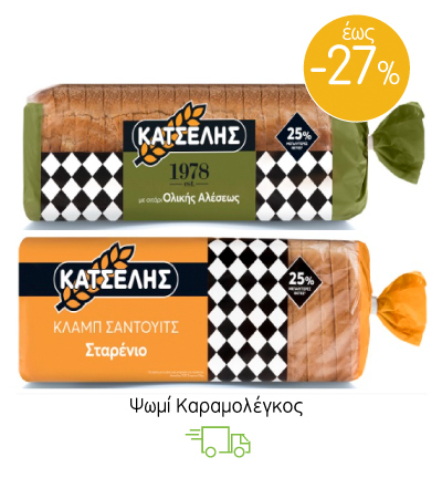 Ψωμί Καραμολέγκος