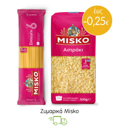 Ζυμαρικά Misko