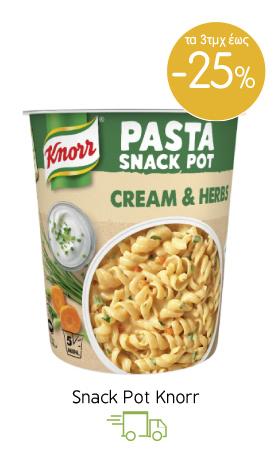 Knorr Asia & Snack Pot Knorr