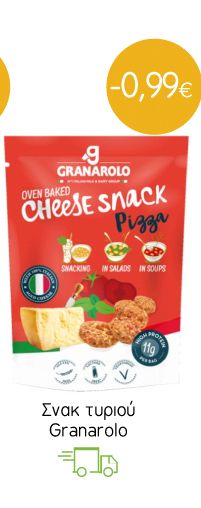Σνακ τυριού Granarolo