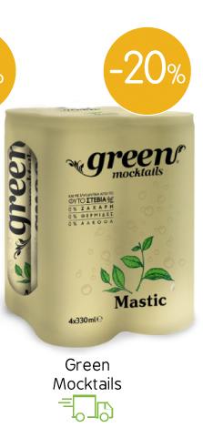 Green Mocktails