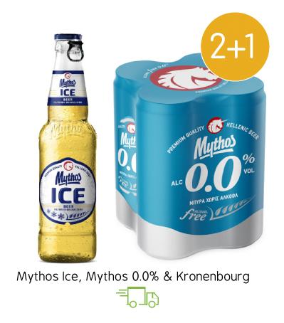 Μπύρες Mythos & Kronenbourg