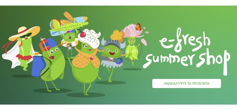 nl Τρίτης Summer shop
