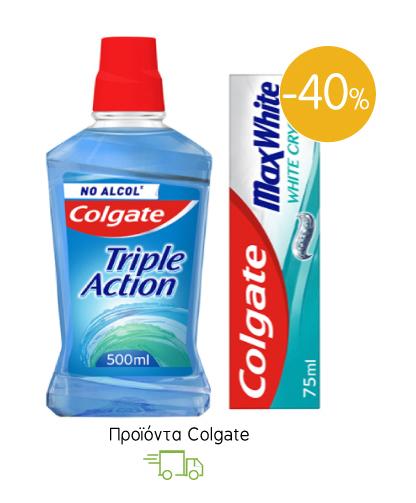 Προϊόντα Colgate