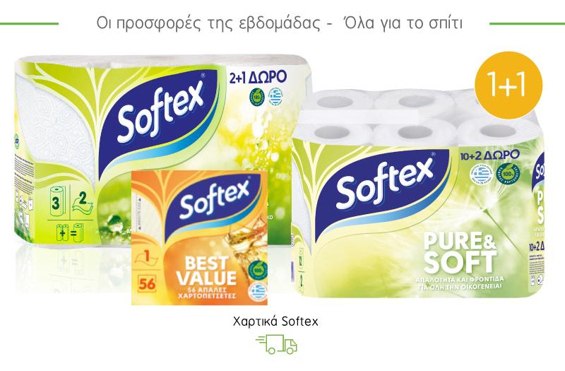 Χαρτικά Softex