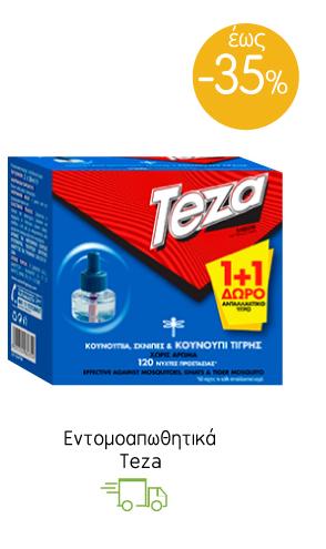 Εντομοαπωθητικά Teza