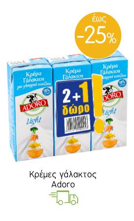 Κρέμα γάλακτος Adoro
