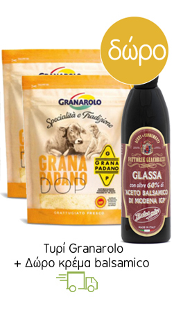 Τυρί Granarolo + Δώρο Κρέμα Balsamico