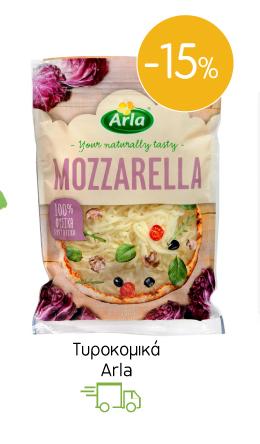 Τυρί Arla