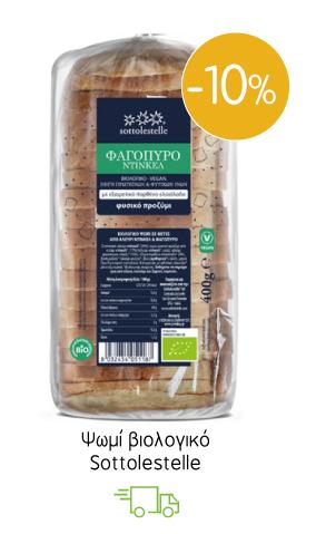 Ψωμί βιολογικό Sottolestelle