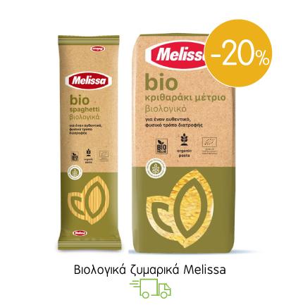 Βιολογικά ζυμαρικά Melissa