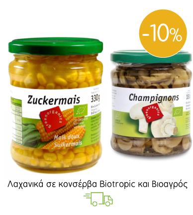 Λαχανικά βιολογικά σε κονσέρβα Biotropic