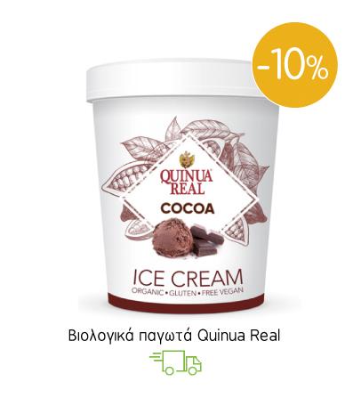 Παγωτά με κινόα Quinua Real