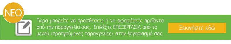 ΛΟΓΑΡΙΑΜΌΣ