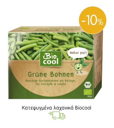 Βιολογικά λαχανικά Bio Cool