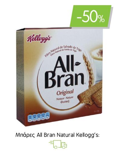 Μπάρες All Bran Natural Kellogg's