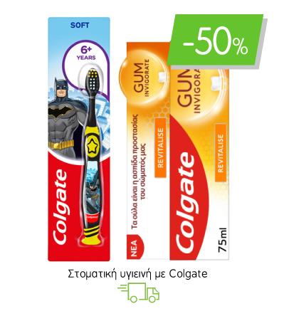 Στοματική υγιεινή Colgate