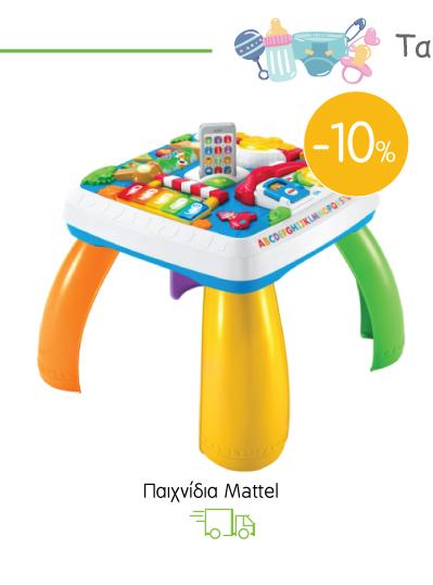 Παιχνίδια Mattel