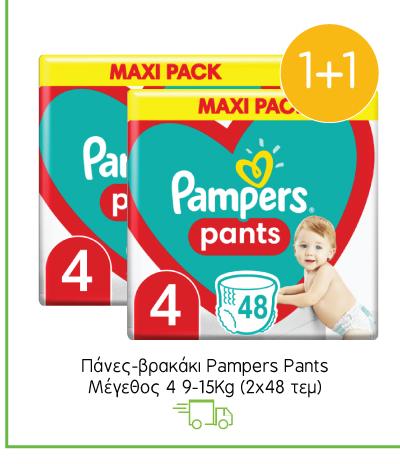 Πάνες-βρακάκι Pampers Pants