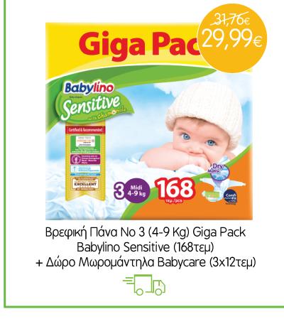 Giga Pack Babylino Sensitive