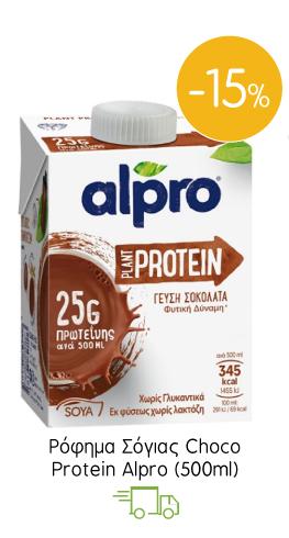 Ρόφημα Σόγιας Choco Protein Alpro (500ml)