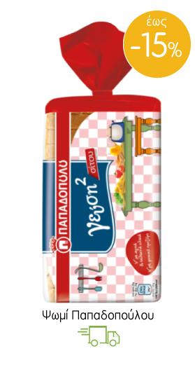 Ψωμί Παπαδοπούλου