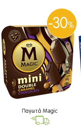 Παγωτά Magic