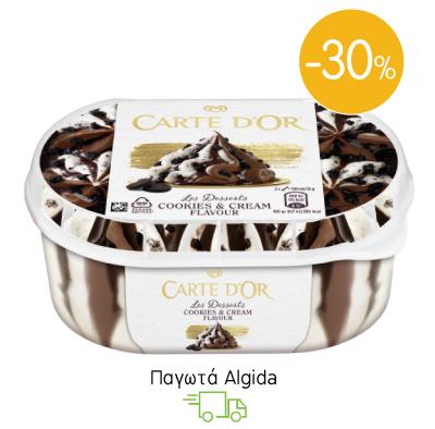 Παγωτά Algida